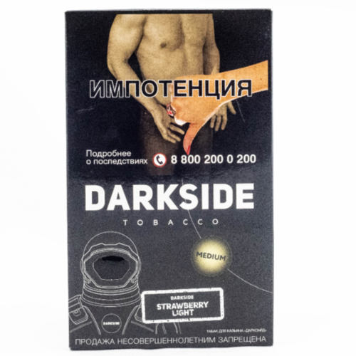 купить Табак Dark Side Core - Strawberry Light 100г оптом